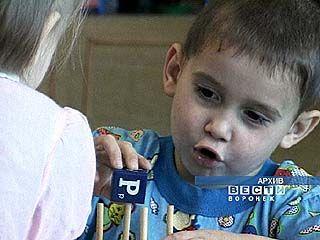 В Воронеже отметят Всемирный день защиты детей