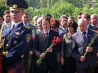 В Воронеже почтили память павших в Великой Отечественной Войне