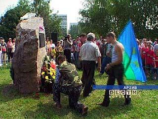 В Воронеже почтили память погибших десантников