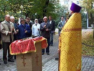 В Воронеже почтили память погибших на Тоцких испытаниях