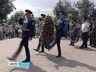 В Воронеже почтили память воинов, погибших в Первой мировой войне