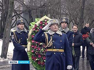 В Воронеже почтили память воинов, погибших за пределами Отечества