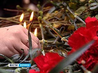 В Воронеже почтили память жертв политических репрессий