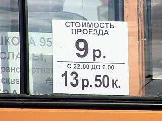 В Воронеже подорожал проезд в маршрутках
