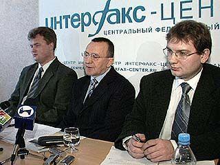В Воронеже появилась новая выставочная фирма