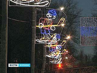 В Воронеже появились светящиеся хоккеисты