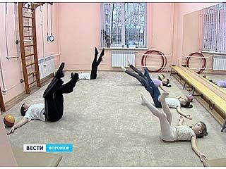 В Воронеже появился первый центр детской травматологии и ортопедии