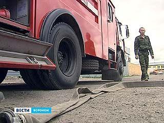 В Воронеже появится ещё одна пожарная часть