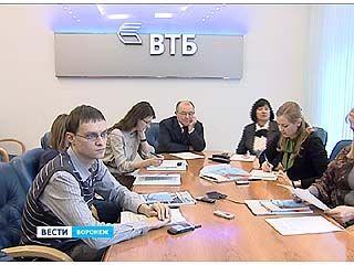 В Воронеже появится самый крупный операционный центр банковской сети ВТБ