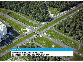 В Воронеже появятся сразу три крупных транспортных развязки и несколько подземных парковок