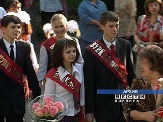 В Воронеже поздравили выпускников школ, находящихся под опекой