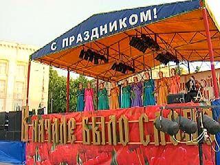В Воронеже празднуют Дни славянской письменности