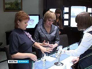 В Воронеже представили ювелирные коллекции ведущих брендов Бразилии