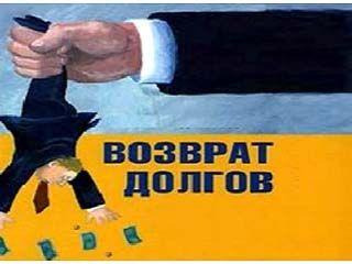 В Воронеже прецедент - первое в России уголовное дело о вымогательстве со стороны коллекторов