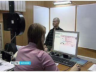 В Воронеже приостановили оформление загранпаспортов старого образца