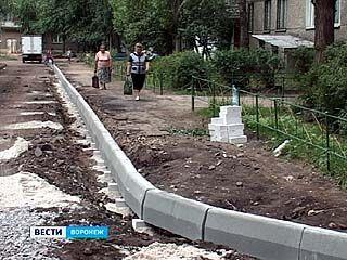 В Воронеже продолжается масштабный ремонт дворов