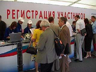 В Воронеже продолжается регистрация участников Инвестиционного форума