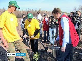 В Воронеже продолжается Всероссийский форум студентов
