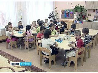В Воронеже продолжают работать над сокращением дефицита мест в детских садах