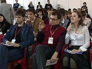В Воронеже проходит молодежный экспертный форум