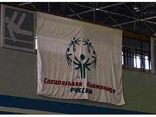 В Воронеже проходит Специальная Олимпиада