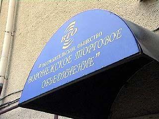 В Воронеже произошел очередной финансовый скандал