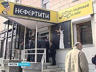 В Воронеже произошло ограбление ювелирного магазина на улице Плехановской