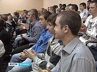 В Воронеже прошел День призывника