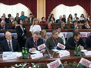 """В Воронеже прошел форум """"Стратегия-2020"""""""