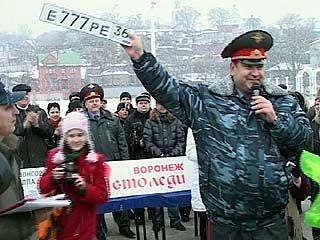 """В Воронеже прошел конкурс """"Автоледи-2009"""""""