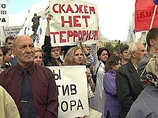 В Воронеже прошел митинг, посвященный борьбе с терроризмом