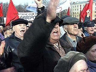 В Воронеже прошел митинг