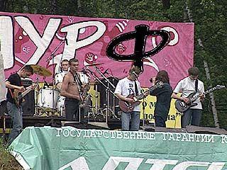 В Воронеже прошел первый школьно-уличный Рок-фестиваль