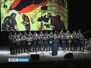 В Воронеже прошёл благотворительный рождественский фестиваль
