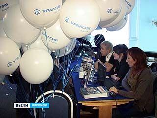 В Воронеже прошёл День открытой ипотеки