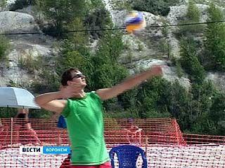 В Воронеже прошёл фестиваль пляжного волейбола