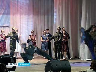 В Воронеже прошёл гала-концерт фестиваля молодёжной самодеятельности