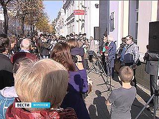 В Воронеже прошёл литературный митинг в честь Михаила Лермонтова