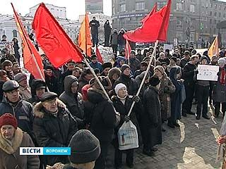 В Воронеже прошёл массовый митинг оппозиции