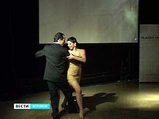 В Воронеже прошёл первый международный фестиваль аргентинского танго
