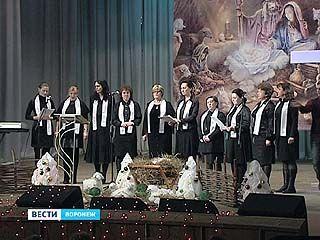 В Воронеже прошёл Рождественский концерт, объединивший христиан различных конфессий