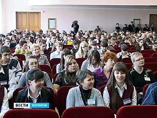 В Воронеже прошёл Второй молодёжный инновационный форум