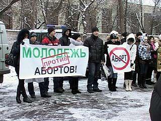 """В Воронеже прошла акция """"Мы за жизнь"""", приуроченная ко Дню матери"""