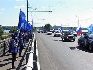 В Воронеже прошла акция в честь Дня флага