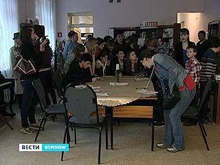 В Воронеже прошла библионочь