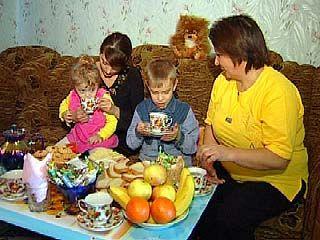 В Воронеже прошла конференция, посвященная проблемам семьи