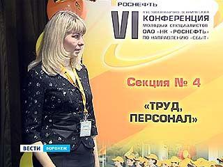В Воронеже прошла шестая научно-техническая конференция