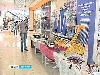 В Воронеже прошла выставка посвященная Дню изобретателя и рационализатора
