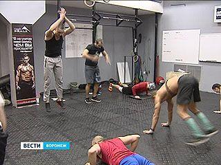 В Воронеже прошли соревнования по кроссфиту