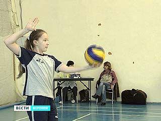 В Воронеже прошло первенство области по волейболу среди команд девочек